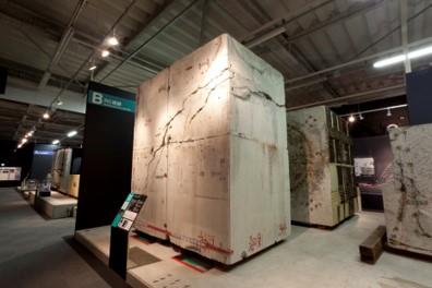震災資料保管庫