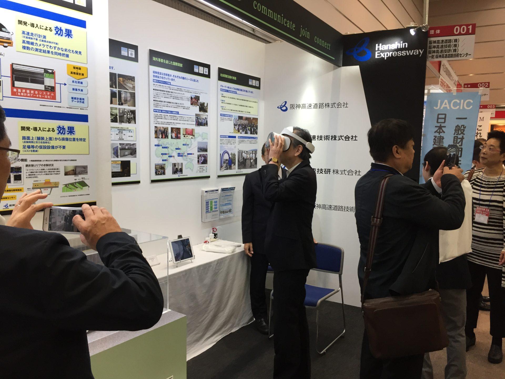 「建設技術展2018近畿」に出展しました