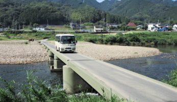木津川中流の2本の潜水橋